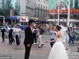 عروس صينية