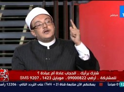 """جديد الشيخ ميزو: حاكموا الداعين"""" لإرتداء الحجاب"""" لأنهم يسبون """"الذات الإلهية"""""""