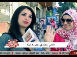 بالفيديو ..مذيعة مصرية للفتيات: اقبلي العريس أبو كرش!