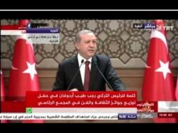 """أردوغان: القرآن الكريم نزل في مكة وقٌرأ في مصر وكتب بتركيا """"فيديو"""""""