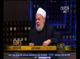 """بالفيديو.. علي جمعة: هذه الأمور العقائدية الخمسة التي نختلف فيها مع """"الشيعة"""""""