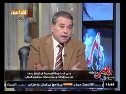 بالفيديو.. توفيق عكاشة يدلع نواب البرلمان: جناح فندقي لكل نائب