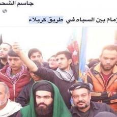 شيعة العراق