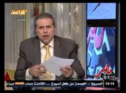 بالفيديو.. عكاشة: الإخوان كانوا يحصلون على الفياجرا من صيدلية مجلس النواب بالكارنيه !