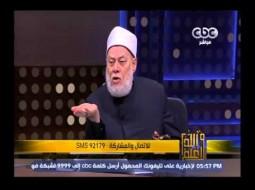 """جديد علي جمعة: من صلى ومعه """"حشيش"""" أو """"أفيون"""" صلاته صحيحة"""
