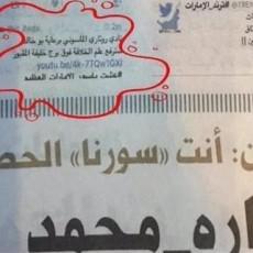 صحيفة البيان