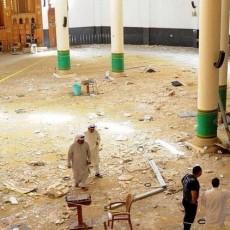 مسجد الإمام الصادق