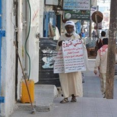 عجوز يمني