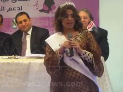 ملكة جمال اليمن