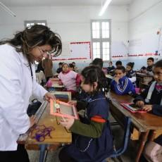 مدارس تونسية