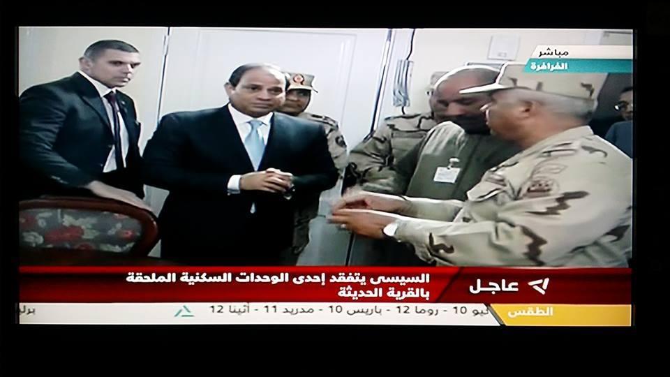 الرئيس المصري خلال زيارة الفرافرة