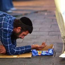 الفقراء في إسرائيل