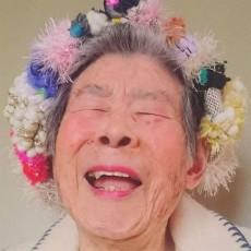 مسنة صينية