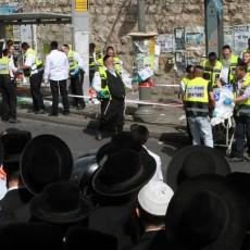 عملية فدائية في اسرائيل