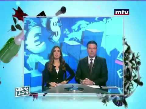 بالفيديو.. مذيعة لبنانية تقرأ مقالا اباحيا على الهواء مباشرة