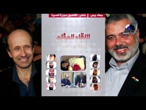 """جيش الإسلام يهدي هذا الفيديو لـ""""أبو بكر البغدادي"""" مكفرا حماس والإخوان المسلمين"""