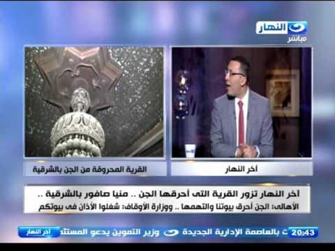 """""""فيديو"""".. خاشقجي يسخر من """"قاهر الجن والعفاريت"""" المصري وهذا ما قاله"""