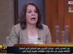 كاتبة مصرية: ميدان التحرير أقدس من مكة المكرمة