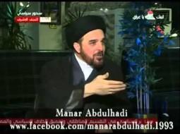 فيصل القاسم ينشر فيديو لمعمم شيعي يبكي على عهد صدام حسين