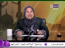 """متصلة تحرج داعية إسلامية: انا مش بحب الرجالة المصرية فترد عليها """"أومال بتحبي أيه"""""""