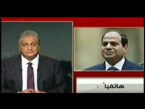 """السيسي يفاجئ """"القاهرة والناس"""" بمداخلة استجاب فيها لمناشدة دعم صحيفة !!"""