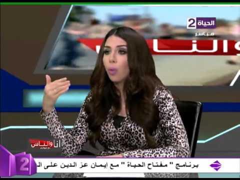 """""""فيديو"""": شيخ أزهري يحرج """"مذيعة مصرية"""": غير المحجبة """"آثمة"""""""