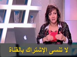 اتصال صادم.. أم تشكو ابنها: يصورني في المنزل ويبيع صوري العارية للغرباء !!