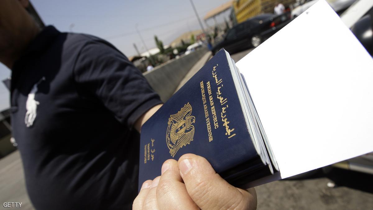 جوازات سفر سورية