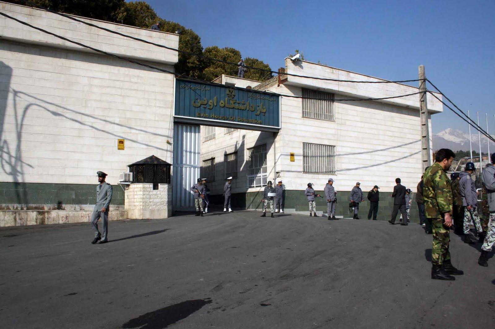 سجن إيراني