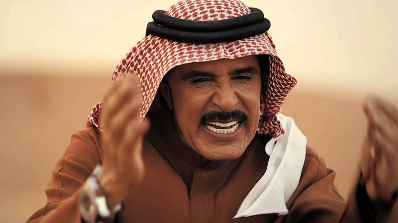 عبد الله بالخير