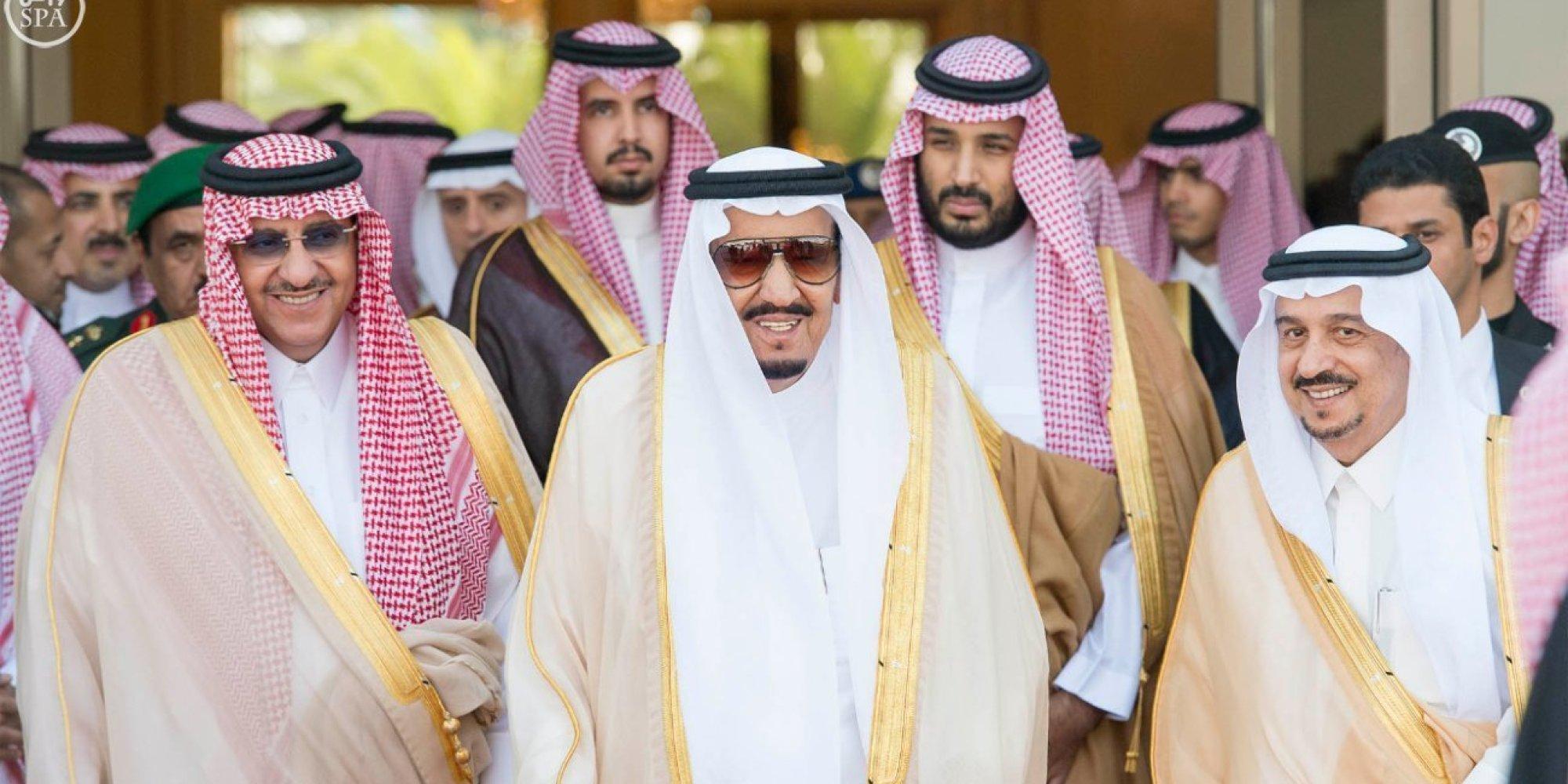 العائلة السعودية الحاكمة