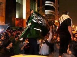 السفارة السعودية في طهران