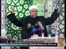 خطيب الجامع الأموي بدمشق يوجه تحية لإيران وروسيا ويترحم على قتلى الشيعة وينسى شعبه