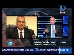 """مسؤول مصري يتوعد وكالات الأنباء العالمية: انتظرونا عقب انتهاء التحقيقات """"فيديو"""""""