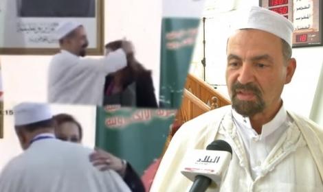إمام جزائري