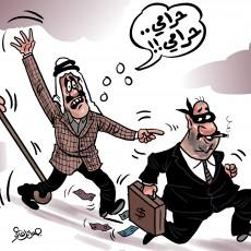 كاريكاتير جلال الرفاعي