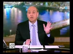 فيديو.. عمرو أديب: يا نهار أسود..  هناك نية لإسقاط السيسي بطريقة ديمقراطية
