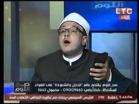 بالفيديو.. الجن استقال بعد أن لبسه الشيخ ميزو على الهواء