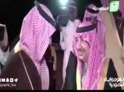 فيديو: مهرجان تقبيل محمد بن سلمان ليد محمد بن نايف.. ما القصة؟