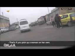 فيديو: امرأتان تخاطران بحياتهما لتصوير طبيعة الحياة تحت سيطرة داعش في الرقة