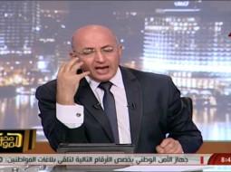 فيديو.. مذيع مصري يوافق على الإلحاد ويضع شروطه باعتبار المذيعين رجال دين وسياسة وأمن