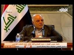 """العبادي يجتمع مع """"الحشد"""" الإرهابي محاضرا عن """"داعش"""" الإرهابية ويرد على ابن زايد"""