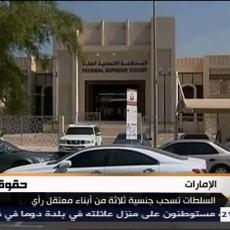 شاهد.. قناة الحوار تسلط الضوء على سحب جنسية أبناء محمد الصديق