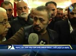 فيديو: هكذا وصف جورج وسوف رئيسه بشار الأسد في عزاء والده: حنون على شعبه