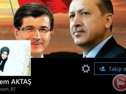 اريم اتكاس مسؤولة الإعلام الالكتروني في حكومة حزب العدالة والتنمية التركي