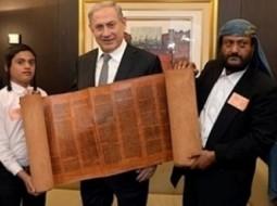 هاجر يهود اليمن وبحوزتهم نسخة قديمة من التوراة