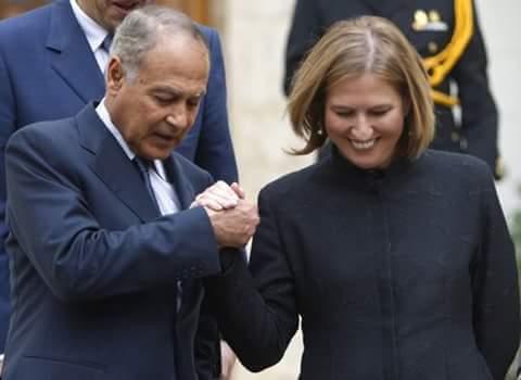أحمد أبو الغيط مع حبيبته ليفني