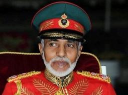 السلطان قابوس.. زعيم فريد