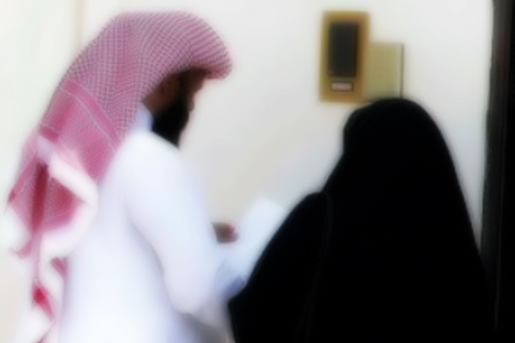 وقائع طلاق غريبة في السعودية