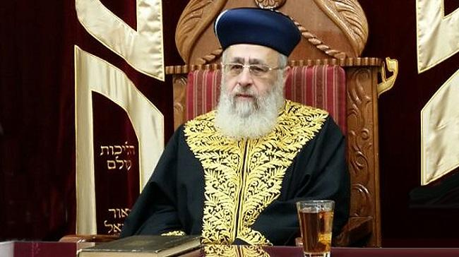 الحاخام الإسرائيلي اسحاق يوسف